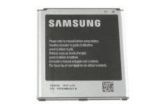 GH4303833A - Batterie b600be 2600 mah